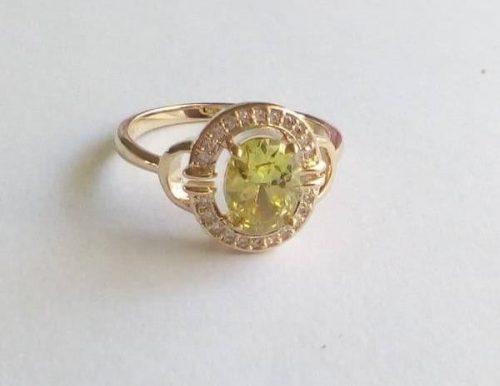 Gold Overly gyűrű 18 mm es