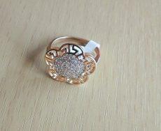 Antiallergén gyűrű 18 mm es